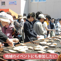 日本の文化に触れたがっている