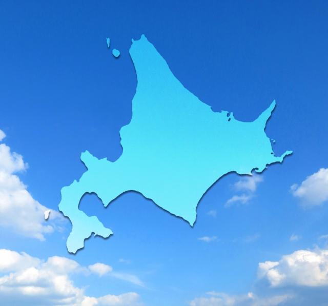 「北海道の観光レーダー」スタート